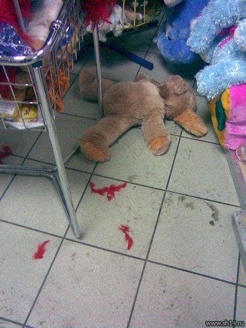Убийство в супермаркете
