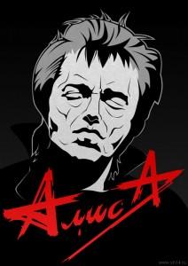Солист ансамбля Алиса