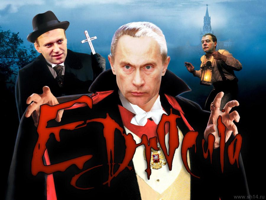 """По мотивам романа Брэма Стокера """"Дракула"""""""