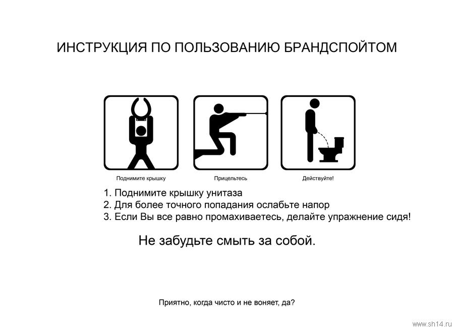 инструкция пользования зарядное устройство аккумулятора вз-5